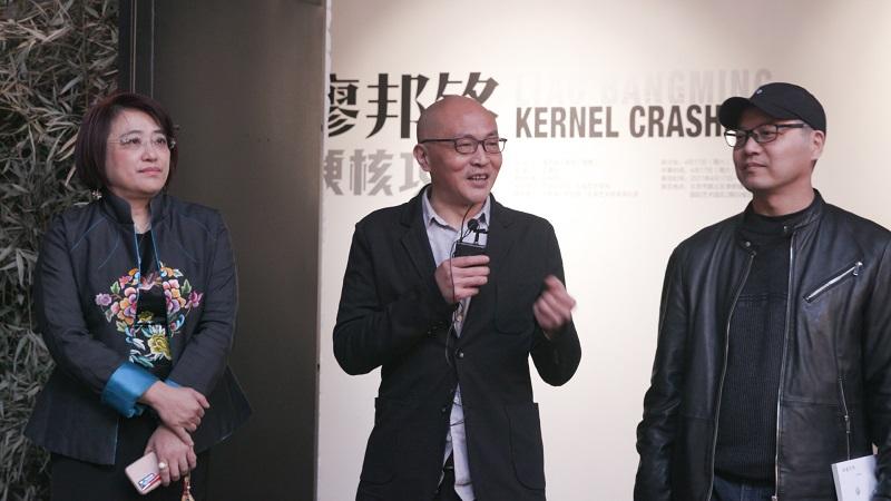 4-开幕式艺术家廖邦铭讲话